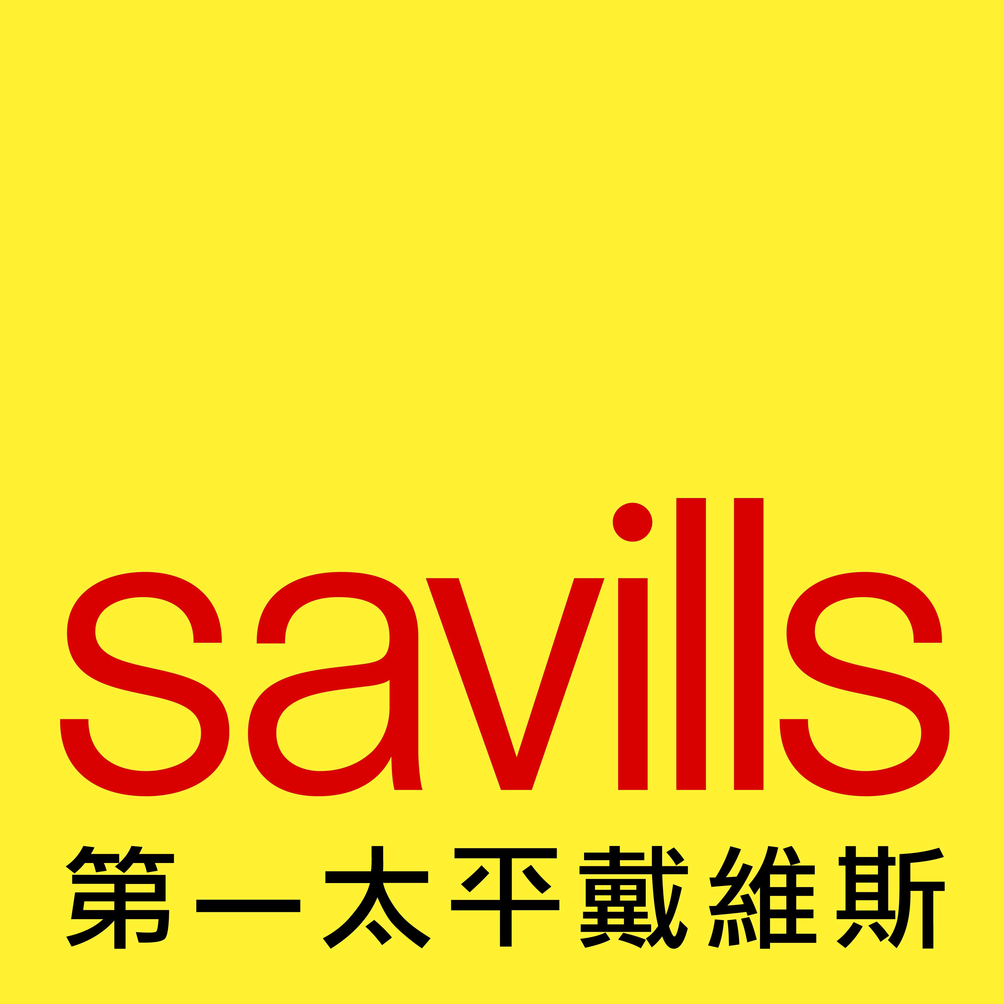 SAV_CMYK_Logo_chi