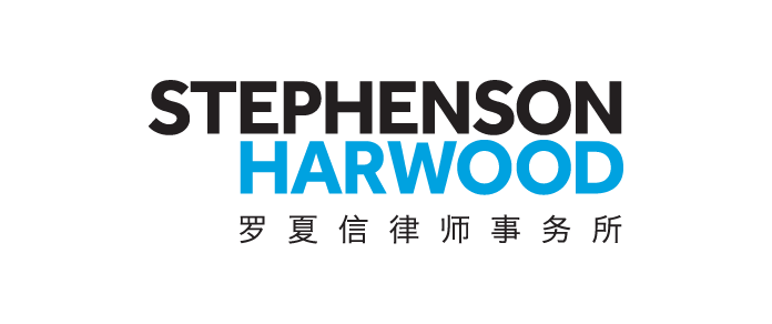 Stephenson Harwood-01