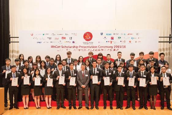 WeCan Scholarship